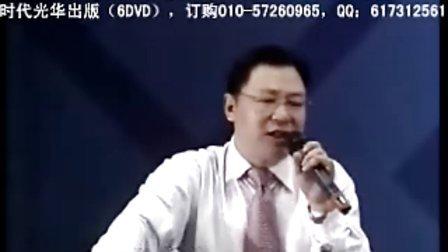 24李振勇-商业模式创新与战略转型06