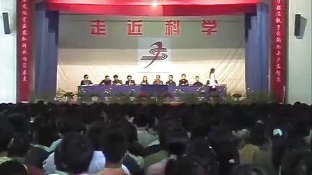 湖北省巴东一中争创全国文明单位  争创国家级示范高中  专题片