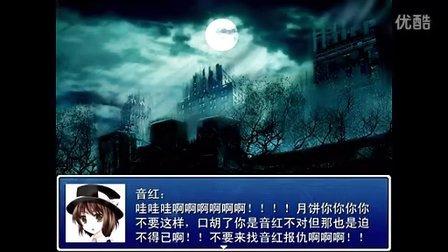 游戏王MUGEN第九期 城堡战争(上) 第38话 打败熊猫你就是国宝