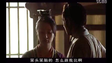 争霸传奇第23集 陈坤 郭羡妮