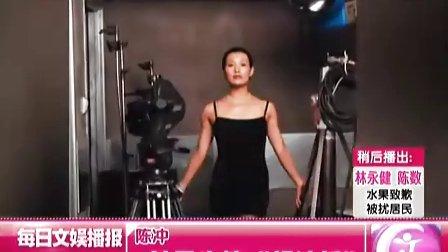 """陈冲""""想结婚""""[www.changmao.com.cn]"""