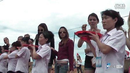 【拍客】2012国际蓝莓小姐采摘大赛-伊春市友好赛区