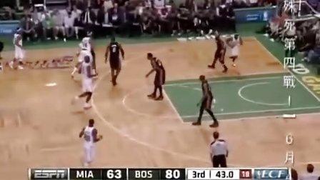 [www.sinatv.tv]6月2日 11-12赛季NBA东部决赛 凯尔特人VS热火下半场