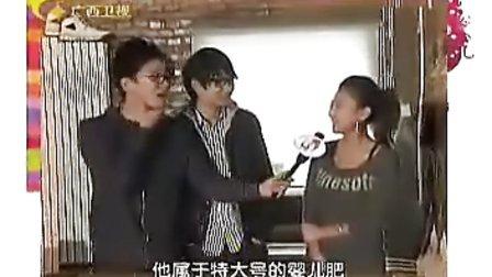 视频: 汪苏泷(silence) 广西卫视《三妆拍案惊奇》 节目