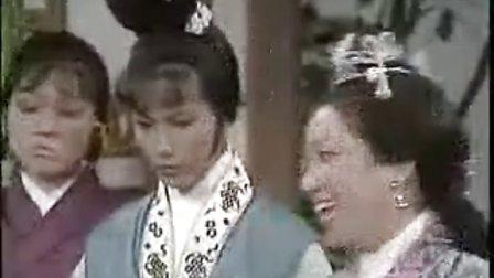 缘无缘-《红楼梦》1975[粤语]  2
