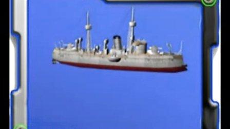甲午大海战(战史版)致远与浪速对比