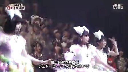 【Team.组】初めてのジェリービーンズ 大和田 島崎 横山 第3回AK
