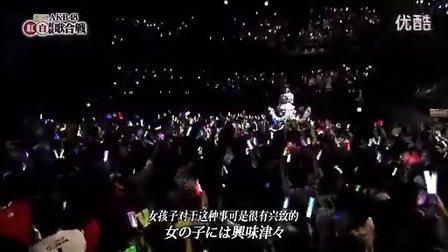 【你有雨伞字幕】20140118 わるきー 小嶋真子 第3回AKB48紅白対