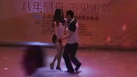 厦门小鱼社区舞者沙龙8周年庆晚会BACHATA