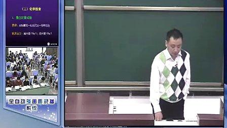 67四川大学诊断学