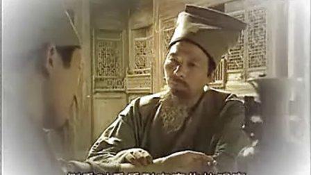 大型纪录片黄帝内经(六十集)37_标清