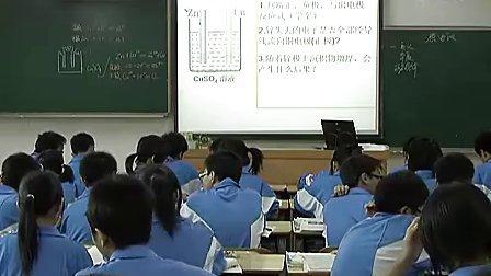 415选修4《原电池》刘颖桦 2010年广东省高中化学优质课评比视频 flv