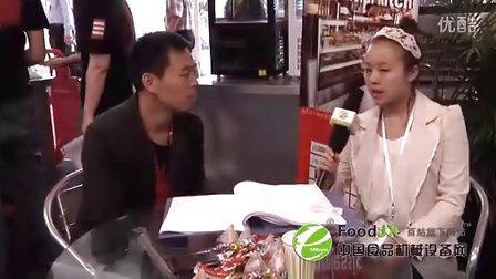 访上海漯城餐饮设备有限公司何经理-2012第十五届中国国际焙烤展