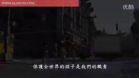 【Allintee】梦工厂动画《捍卫联盟》中文預告-2012年度压轴巨献