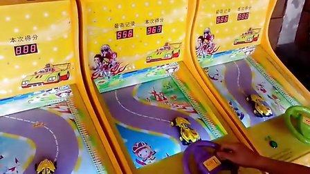 儿童赛车 玻璃球弹珠机 儿童弹珠机 弹子机 快乐转盘、大鱼吃小鱼等儿童游戏机