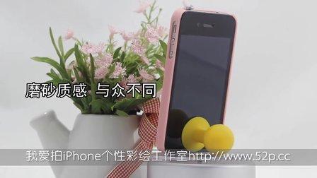 个性定制iphone4s电信iphone4手机壳新款苹果4照片定制彩绘
