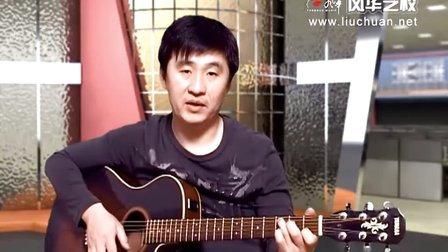 21 吉他的切音奏法,如何来演奏切音技巧视频教学