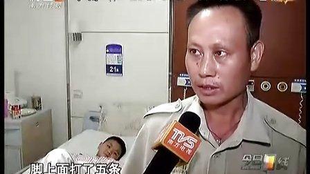 广州珠江俊园-男童爬雕像 大理石板意外砸落 20120618 今日一线