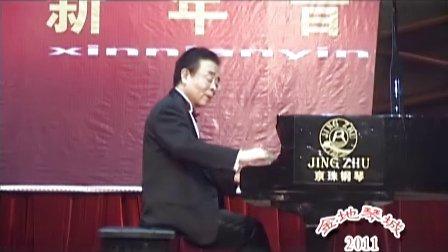 二零一一石叔诚钢琴新年音乐会3