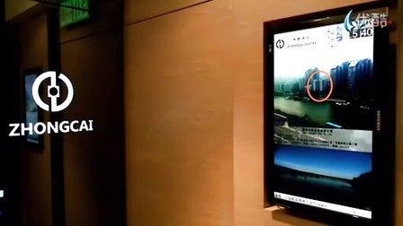 兆興科域 多媒體顯示屏系統-酒店運作