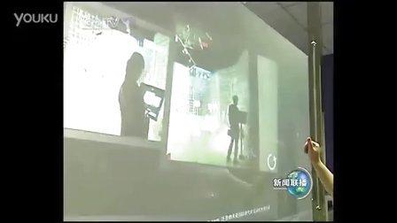 泛普媒体报道:CCTV1新闻联播专访泛普科技