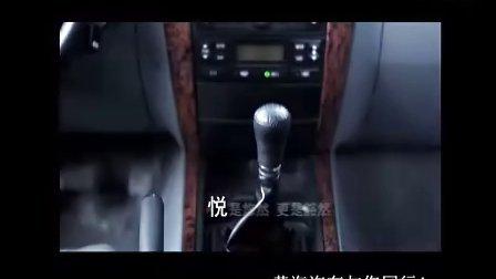黄海汽车旗胜F1宣传片