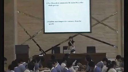 高二英语《apple》教学视频南山区南头中学兰晓燕
