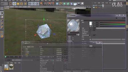 C4D视频教程第20讲-C4D R13 材质04
