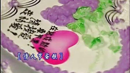 QQ2368754212生日蛋糕_情侣蛋糕_情人节蛋糕_蛋糕裱花