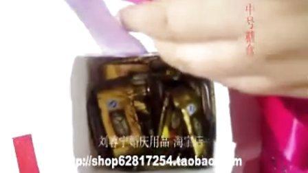 结婚糖盒 糖盒子 喜糖盒 婚庆糖盒 批发 请贴