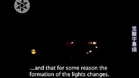 ufo事件实拍ufo最新事件ufo视频ufo 真实 监控ufo2012ufo不明飞行物