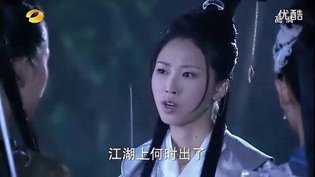 天涯明月刀 2012(全40集)22