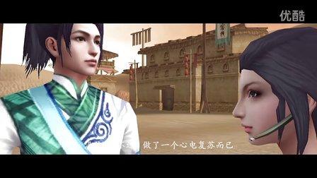 蘭若寺新人导演刘良通--无限世界首部游戏电影《恋回》