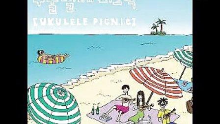 Ukulele picnic - A Lover's Concerto