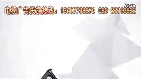 南方电视台广告价钱 今视传媒020-83313822或 020-61293691