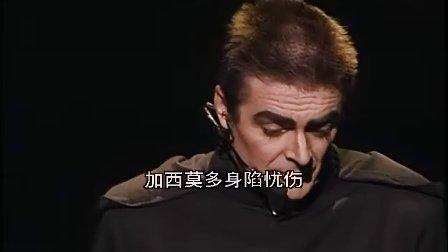 法国经典音乐剧 —— 钟楼怪人【巴黎圣母院】(二)