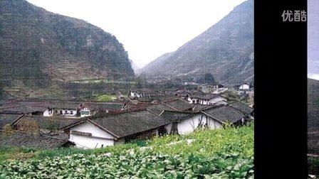 峨边彝族自治县