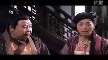 七品芝麻官之龙祭天13