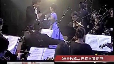 《一朵鲜花鲜又鲜》-2011长城之声森林音乐节