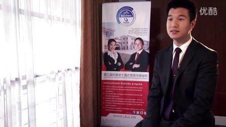 Michael 访问 - 锦江国际理诺士酒店管理专修学院