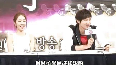 20120617韩娱星动态-池贤宇 刘仁娜 仁显王后的男人发布会