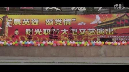 01-舞蹈《民族风》11分45秒-丹东曙光职专玫瑰广场大型文艺汇演