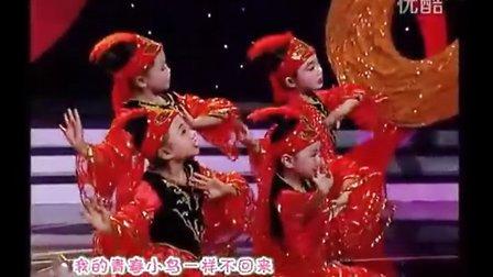 青春舞曲---宜春万载县金蓓蕾舞蹈培训中心