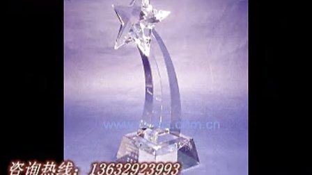 水晶奖牌厂家www.dojoz.com.cn