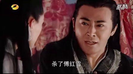 天涯明月刀 2012(全40集)05
