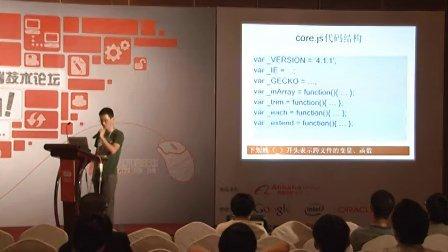 ADC 2012《编辑器设计思路 》罗龙浩