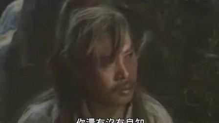 魔域桃源第3集