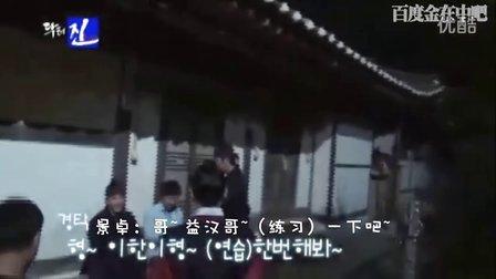 [中字]120618 Dr.JIN 拍出名品动作戏的理由-在中[在吧]