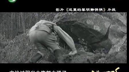老梁看电影 120614