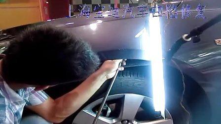 上海汽车凹陷修复 汽车凹痕修复 钣金凹坑修复